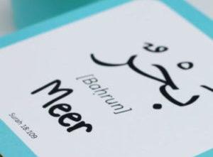 Du kannst kein Arabisch lesen? Kein Problem!